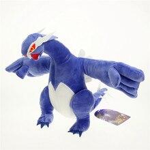 Lugia foncé peluche japon anime Dragon jouets pour enfants cadeau doux mignon pikachu enfance Collection qualité