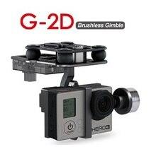 Dorigine Walkera G-2D En Alliage Daluminium Brushless Caméra Cardan pour iLook/Gopro Hero 3/Sony Caméra