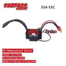 SURPASSHOBBY KK للماء 35A ESC الكهربائية سرعة تحكم ل RC 1/16 1/14 RC سيارة 2838 2845 فرش السيارات