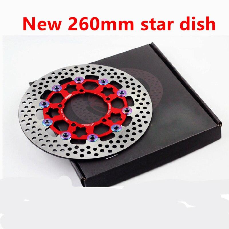 1 Uds. Disco flotante Universal de aleación de aluminio pastillas de freno de disco de motocicleta 260mm enfriamiento rápido freno de disco trasero de motocicleta