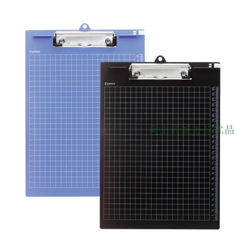 Supplies pad plate Office supplies business WordPad A4 competent Report Folders