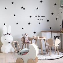Bébé pépinière chambre étoiles autocollant mural pour chambre denfants décoration de la maison enfants Stickers muraux Art enfants Stickers muraux papier peint