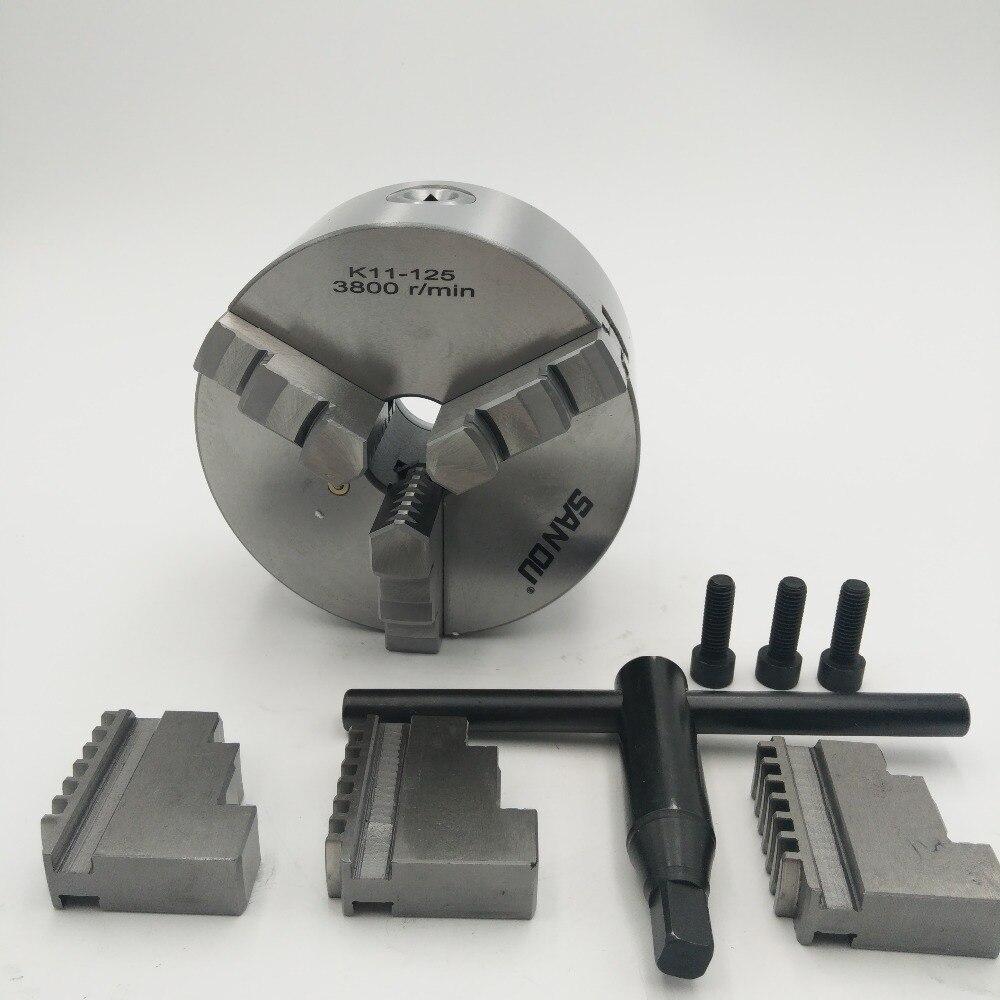 Самоцентрирующийся токарный патрон 3 челюсти 5 дюймов Φ K11 125 закаленная сталь для