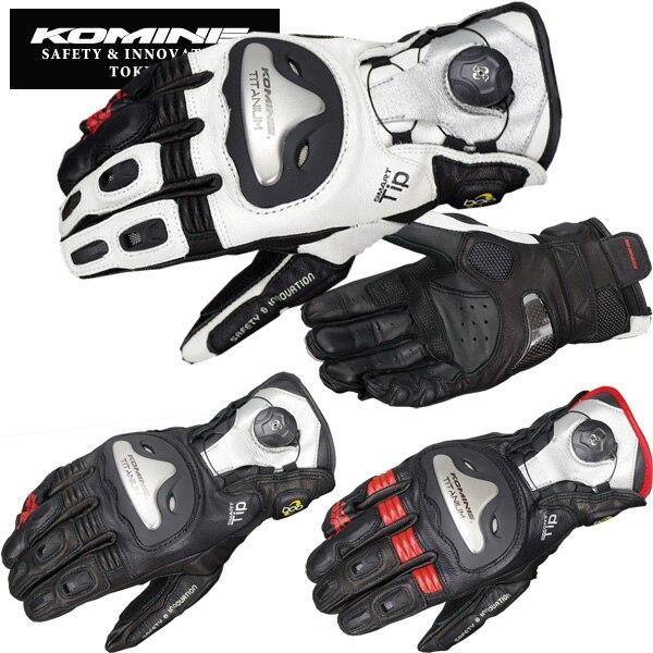 GK166 Komine мотоциклетные перчатки с защитой от падения, натуральная кожа, титановый сплав, длинные дизайнерские перчатки для езды, 3 цвета