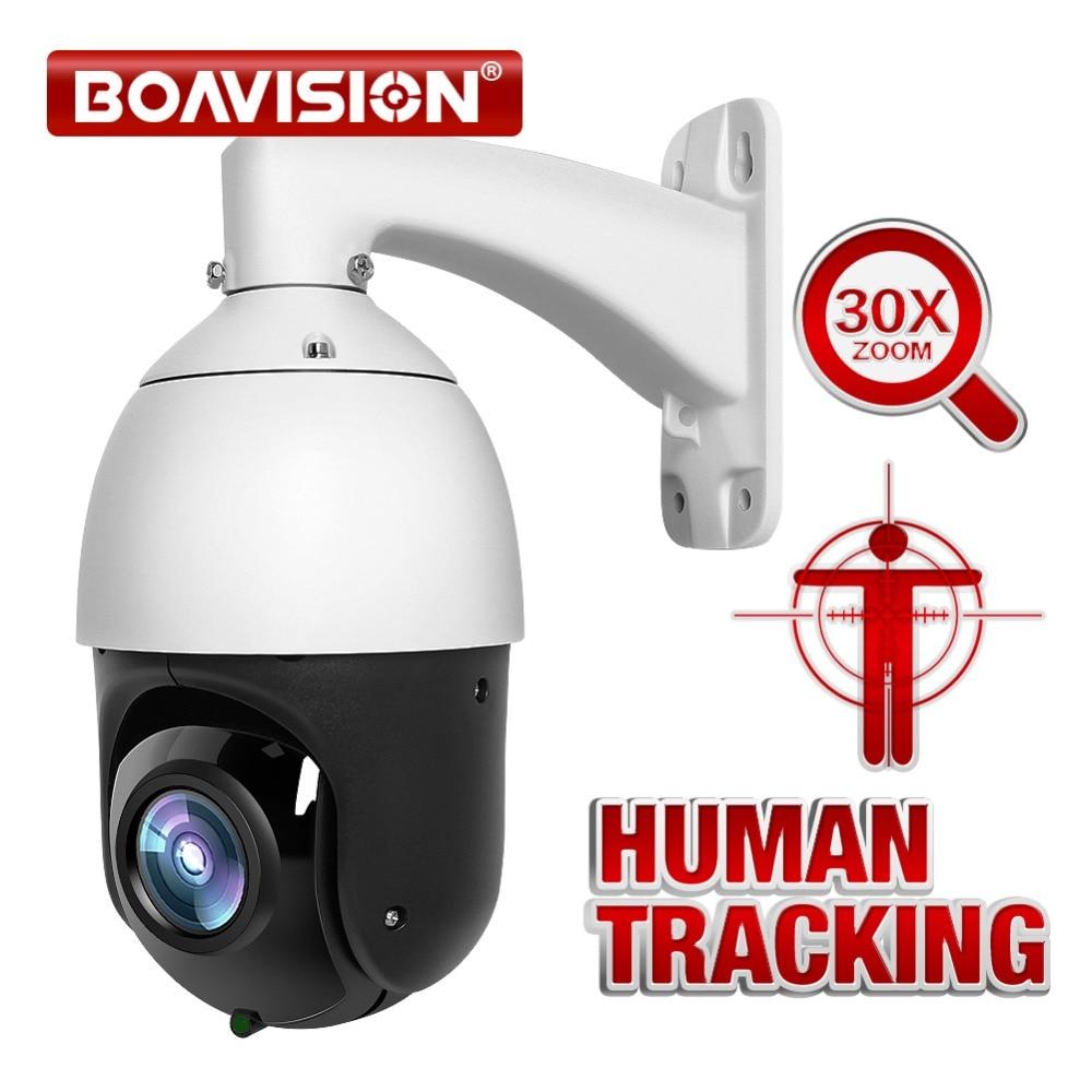 AI تتبع تلقائي PTZ كاميرا IP POE 30X التكبير 1080P H.265 AI جسم الإنسان الوجه التكبير البرمجة المسبقة دوريات في الهواء الطلق IR 80M