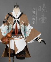 Yan Yun Jeune Fille Jian Wang III Lolita Gai Bang Des Mendiants Groupe Anime Cosplay Costume Hanfu Féminin Ensemble Complet DHL livraison gratuite