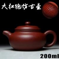 authentic yixing zisha masters handmade teapot ore mud pot dahongpao tea zhu antique wholesale and retail 219