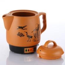 220V Automatic Electric Kettle Stewing 3L 4L 5L Herb Medicine Pot Kettle Slow Boling Pot Household Cooking Pot EU/AU/UK/US Plug