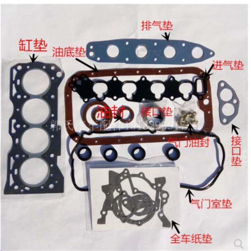 Para DFM Dongfeng DFSK Mini Bus camión Van Kit de junta de reparación de motor EQ474 motor 474 kits de junta completa