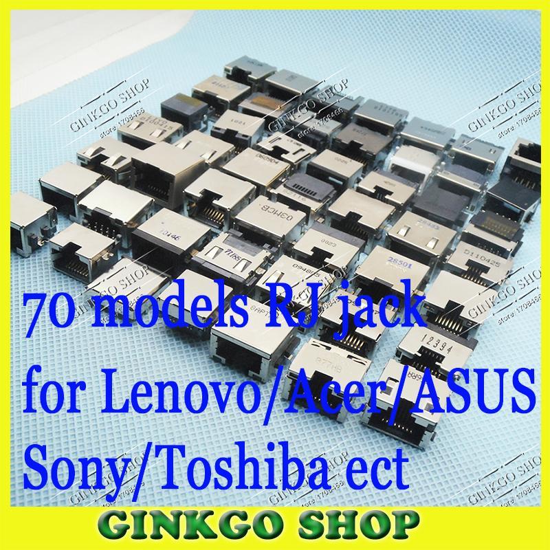 70 نماذج جديدة شحن مجاني مقبس rj45 كومبو جاك محمول لان محول واجهة لشركة آسوس لينوفو أيسر سوني توشيبا ديل IBM إلخ