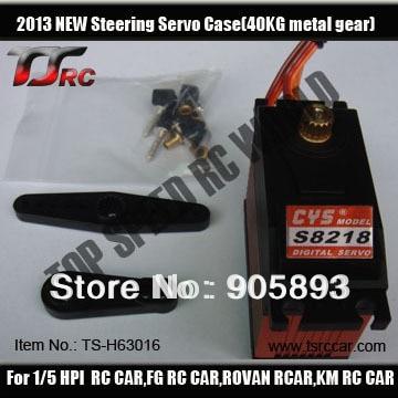 CYS-S8218 Digital 6V-7.2V 0.18sec/60a 164g Metal Gear 40KG High Torque Servo