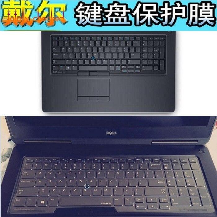 Para Dell Precision 7510 7520 7530 7710 7720 Tampa Do Teclado Workstation Teclado Do Laptop Protetor Da Pele Tpu Ultra Claro