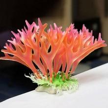 Аквариумный аквариум Aquaruim, розовый рога для воды, маленький Коралловый аквариум, искусственный Декор