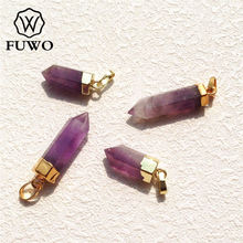 FUWO Amethysts Point Pendant 24K Gold Electroplated High Quality Carved Spike Shape Purple Quartz Boho Jewelry Wholesale PD117