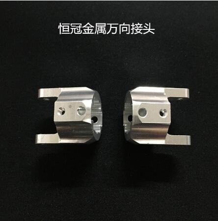 HG P401 P402 P601 1/10 RC Car spare parts Metal Original Universal joint P10004