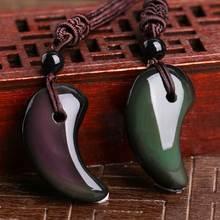 Натуральный Радужный обсидиановый глаз кулон ожерелье волчий зуб для женщин и мужчин свитер ожерелье с веревкой кристаллом модные украшения