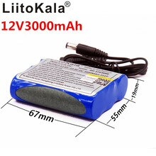 Liitokala 12 v 3000 mAh Şarj Edilebilir Li-ion pil şarj cihazı C Mara CCTV içermez Şarj 1A