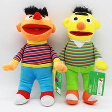 2Style sésame rue 28cm Elmo Cookie Grover Zoe & Ernie peluche jouet poupée cadeau enfants pour cadeaux