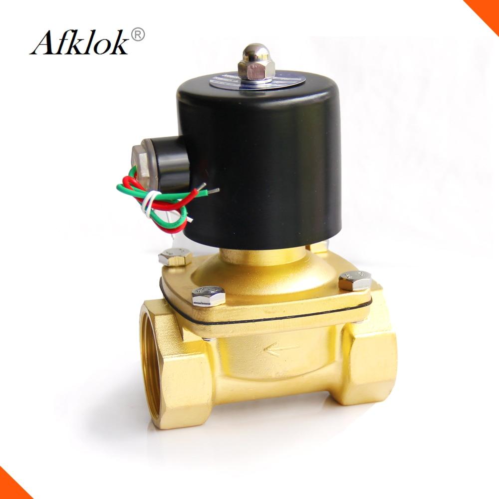 صمام ملف لولبي مائي نحاسي 2W-250-25 ، DN25 1 بوصة ، 220 فولت تيار متردد