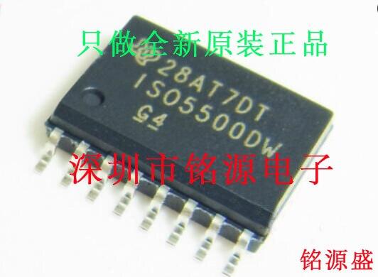 Envío Gratis ISO5500DWR ISO5500DW ISO5500 SOP16
