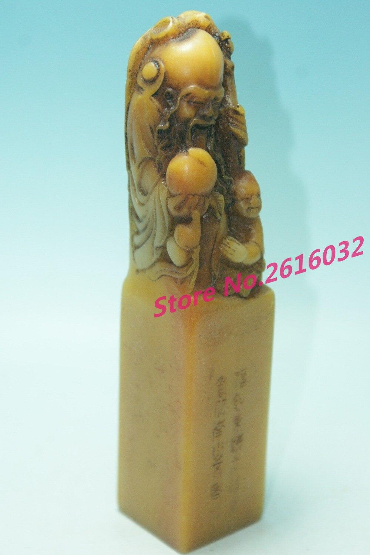 Estatua antigua China Fujian PIEDRA DE Shoushan cumpleaños antiguo, sello tallado a mano #3257