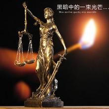 Greek Goddess of Justice and Justice  Decoration Model
