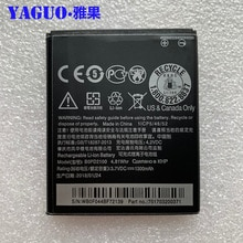 New Original High Quality 1300mAh BOPD2100 B0PD2100 Battery For HTC desire 210 Mobile Phone