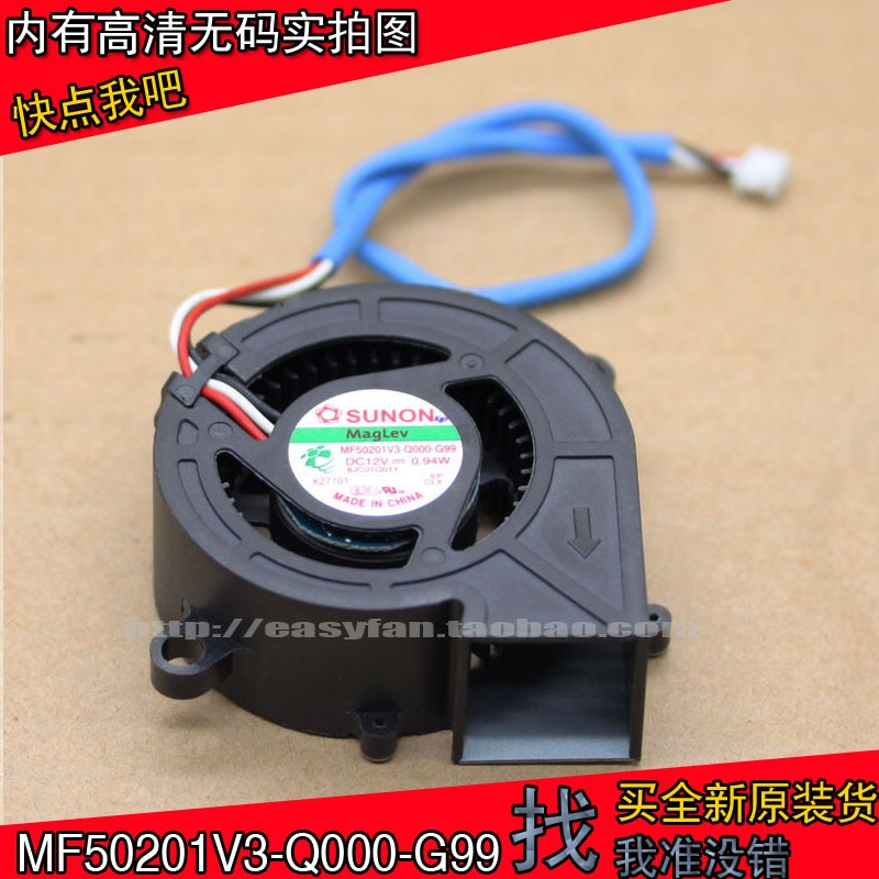 جديد SUNON MF50201V3-Q000-G99 12 فولت 0.94 واط ل Optoma TW675UTi-3D العارض مروحة التبريد