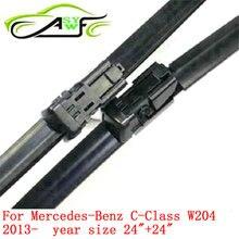 Balai dessuie-glace de voiture   Pour mercedes-benz classe C W204 (âge 2013) 24