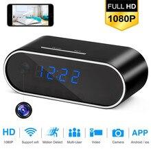 Table Clock 1080P HD Camera Alarm Setting Mini Camera IR Night Vision Wireless Micro Wifi IP Camera Clock Mini Camcorder secret