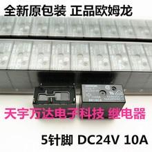 G5Q-1 G5Q-1 DC24V реле 10А 5PIN 24В