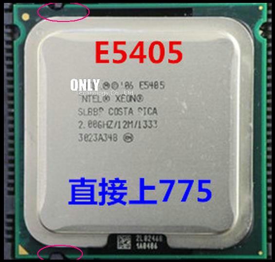 Envío Gratis E5405 2,0 GHz/12 M/1333 Mhz/CPU igual a LGA775 Core 2 Quad Q8200 CPU ¡trabaja en LGA775 placa base no necesita adaptador