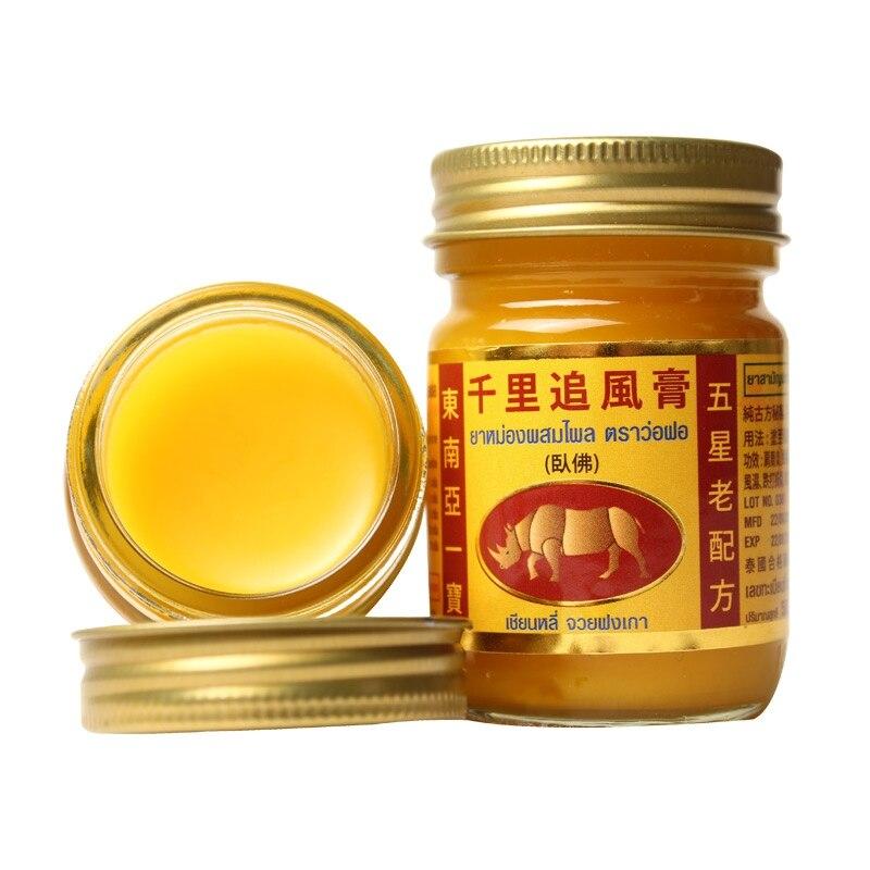 50G crema de hierbas alivia el dolor de hueso Frozen hombro previene las picaduras de mosquitos ungüento botánico acné crema antiespinillas
