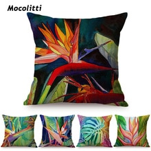 Housse de coussin avec impression de plantes tropicales   De lasie du sud-est, multicolore, feuille de palmier, feuilles vertes, peinture Monstera, housse doreiller décorative
