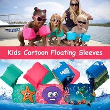Bébé flotteur dessin animé bras manches natation anneau gilet de sauvetage vestes maillot de bain Armlets nageur gonflable piscine jouets Boia Piscina