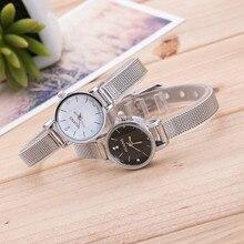 Kobiety panie srebrny ze stali nierdzewnej opaska z siatki stalowej Wrist Watch relojes para hombre wysokiej jakości temperament metalowe zegarki