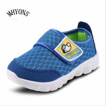 Chaussures en toile à rayures tendance   tenis tendance pour enfants, chaussures décontracté pour filles, baskets u confortables et à la mode pour bébés