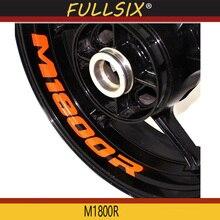 Наклейка на колеса мотоцикла отражающий обод мотоцикла подходит для SUZUKI M1800R