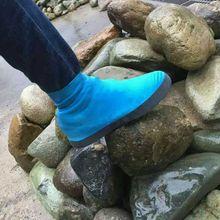 1/2 paires de chaussures de pluie couvre haut Tube Latex imperméable chaussures protecteur unisexe épaissi jetable pluie botte protecteur