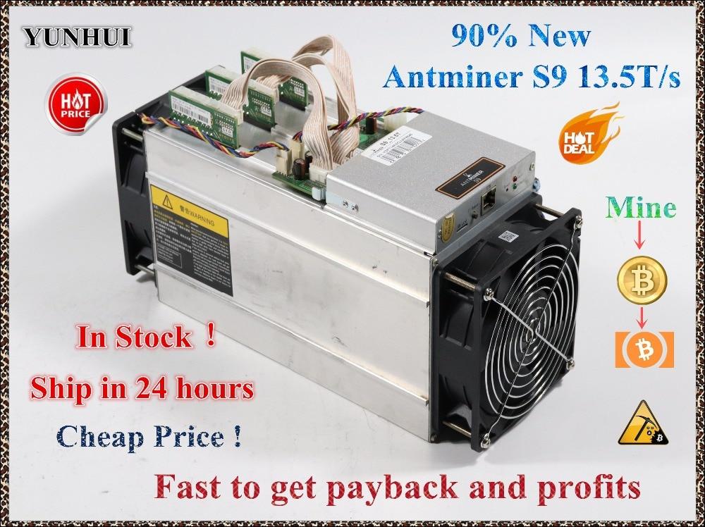 جهاز تعدين بيتكوين AntMiner S9 13.5T مستعمل جهاز تعدين بيتكوين Asic جهاز تعدين 16nm Btc BCH جهاز تعدين البيتكوين أفضل من whatsapp M3