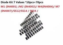 7 값 * 10pcs = 70pcs smd 다이오드 키트 패키지 ss12/ss14/ss34/m1 (in4001)/m2 (in4002)/m4 (in4004)/m7 (in4007)/sma 세트