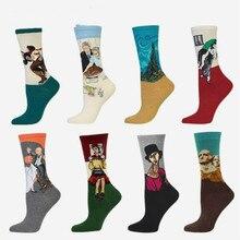 Chaussettes en coton, Art rétro, pour femmes et hommes, avec des séries de peinture célèbres, à motif, nouveauté colorée, Harajuku, Design, décontracté, tendance