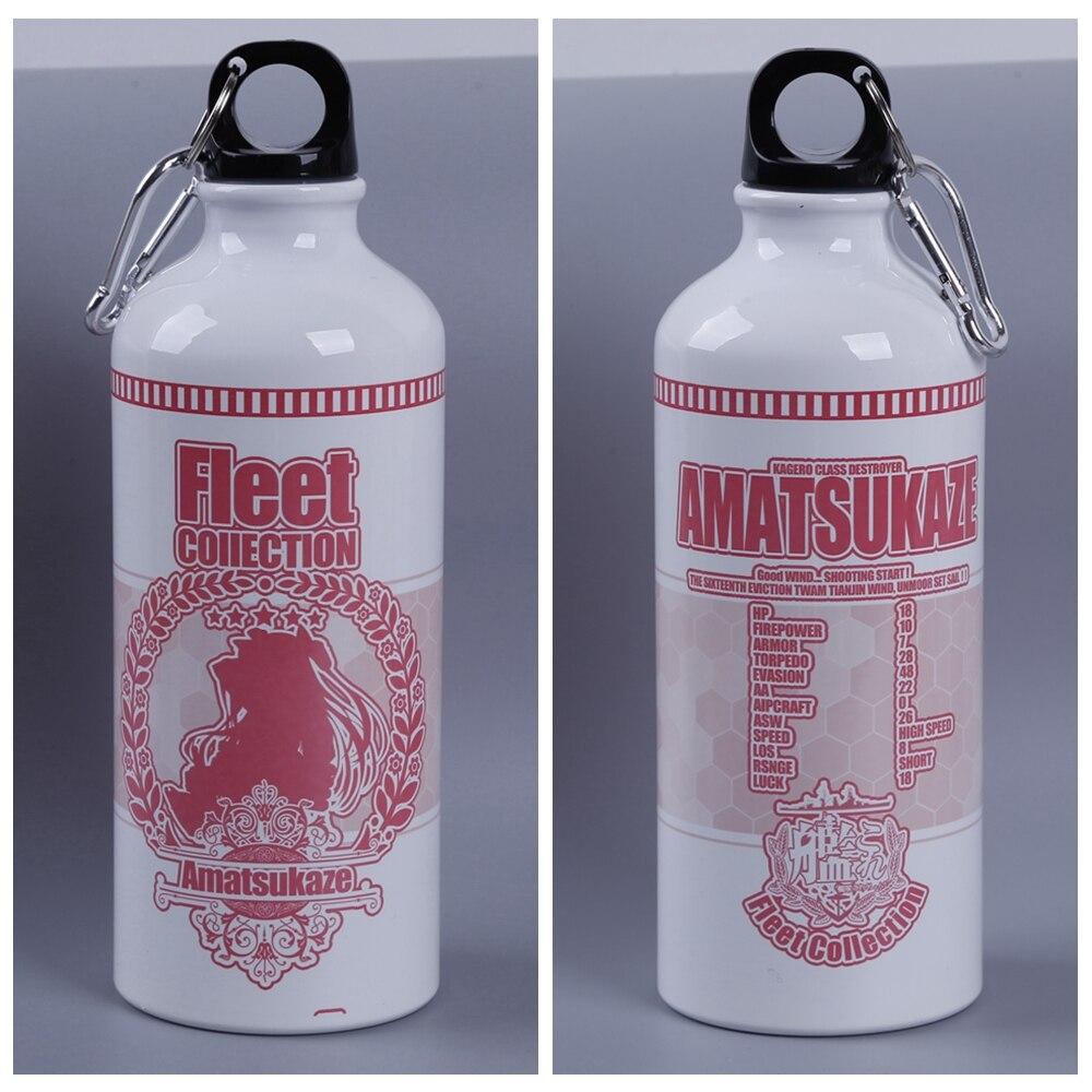 Anime JK Kantai Collection Kan Colle Amatsukaze Cosplay Sport tasse quotidien eau boisson bouteille Portable cadeau flotte COLLECTION
