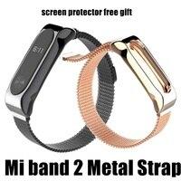 Магнитный металлический ремешок для Xiaomi Miband 2, браслет на запястье для Mi Band 2, аксессуар для смарт-браслета черного, серебристого, золотого, р...