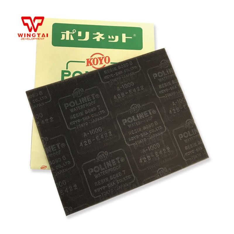 Оригинальная японская бумага KOYO для полировки, фотобумага, фотобумага, абразивная ткань