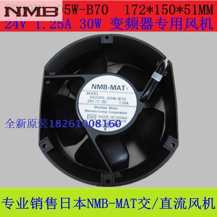 5 piezas vía EMS para ventilador NMB 5920PL-05W-B70 1751 24V DC a ventilador enfriador