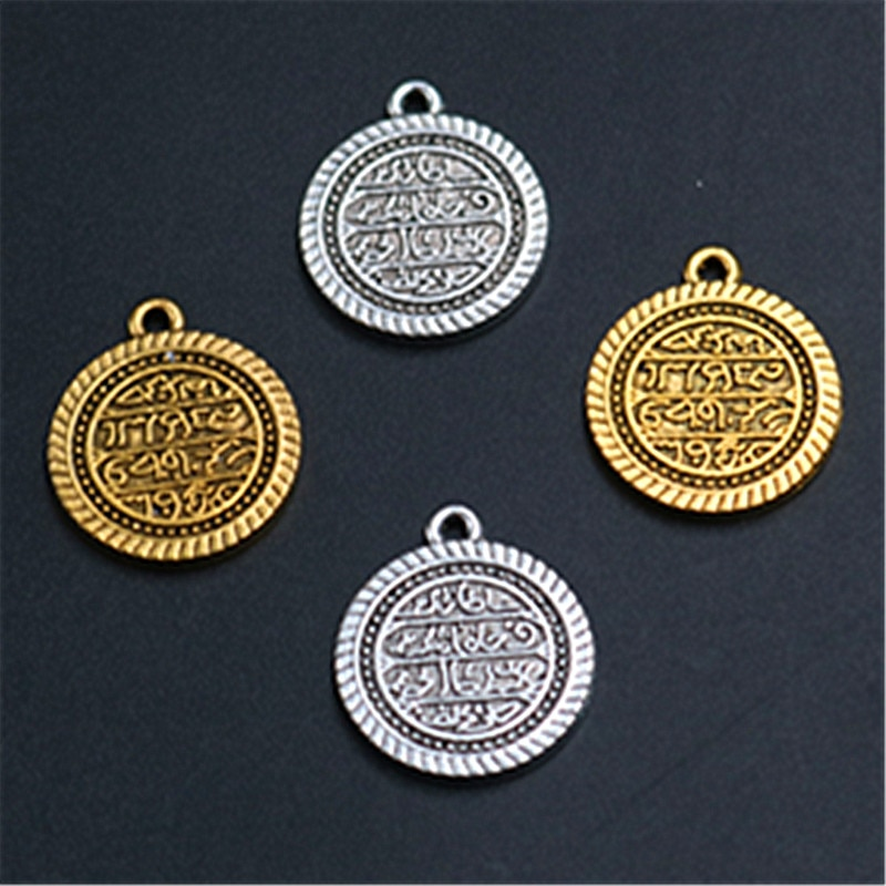 8 pièces islamique coranique écriture charme religieux Bracelet collier bijoux à bricoler soi-même rond alliage pendentifs 20mm A1286