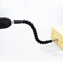 "1/4"" Black Flexible Shaft Electronic Drill Screwdriver Bit Holder Connect Link Multitul Hex Shank Extension Bit Multitool"