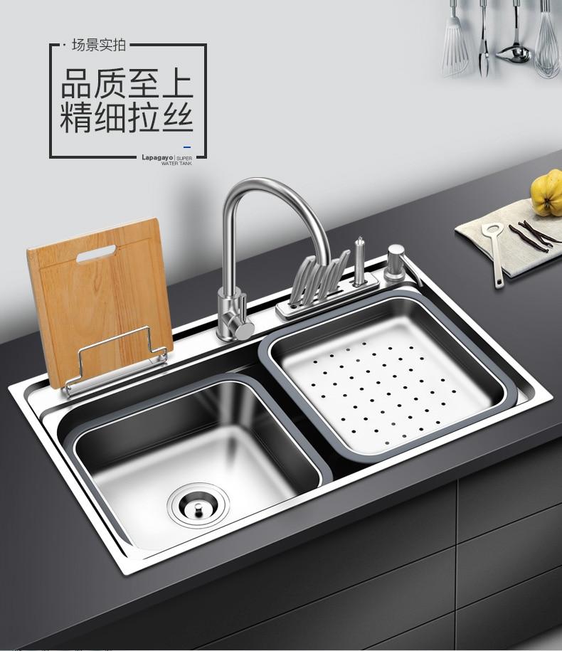 Molde de una sola pieza con lavabo multifunción en el lavabo fregadero grande de una sola ranura fregadero 304 Acero inoxidable LU4253