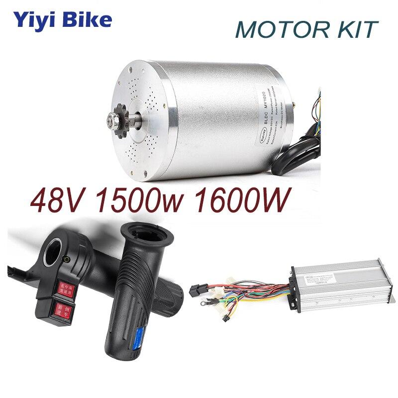 Controlador BLDC para patinete eléctrico, Motor sin escobillas de CC de 48V,...